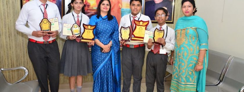 "RDian Champs of ""Bharat Ko Jano"" Quiz"