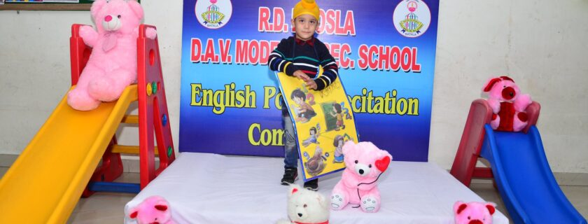 A Poetry Recitation Competition of Tiny-Tots